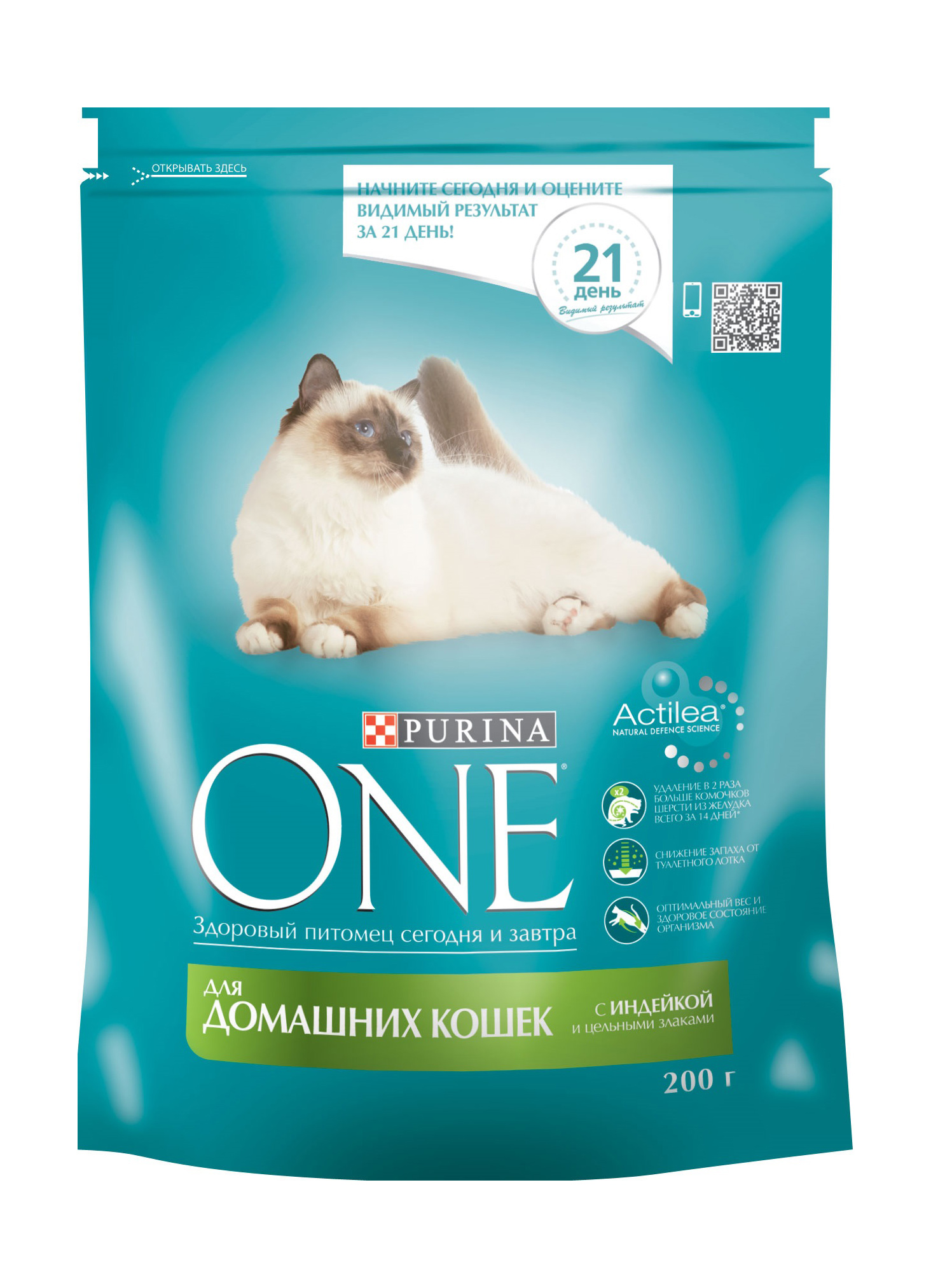 Купить Сухой корм для домашних кошек Purina One, индейка и цельные злаки, пакет, 200 г в интернет магазине товаров для животных. Интернет магазин зоотоваров в Москве, корма и другие товары для животных