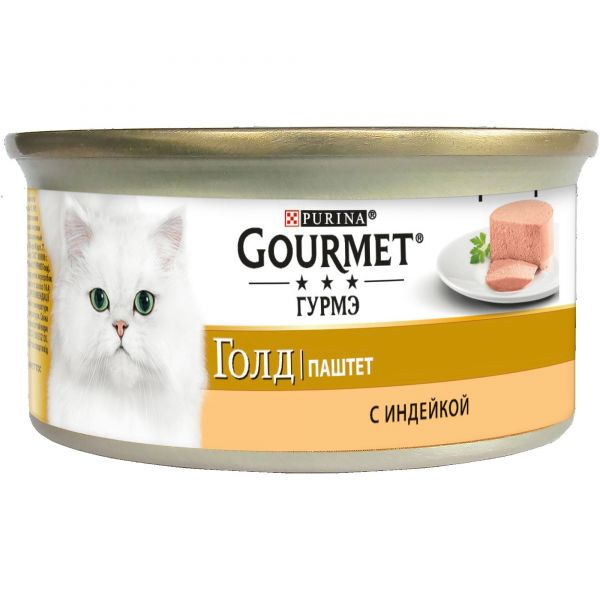 Консервы для кошек Purina Gourmet Gold, индейка, банка, 85 г